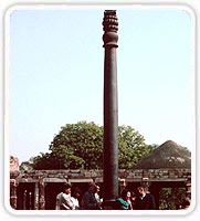 Iron Pillar near Qutub Minar