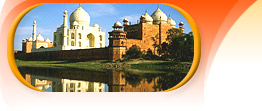 Short Taj Mahal Tour