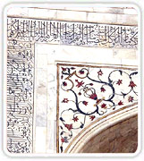 Aayat in Urdu on the gate of Taj Mahal